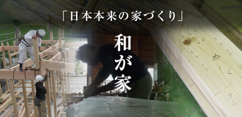 nihonhonrai_image